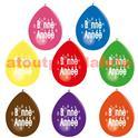 Ballons Bonne année coloris panachés (sachet de 10 ballons serigraphie 1 face)